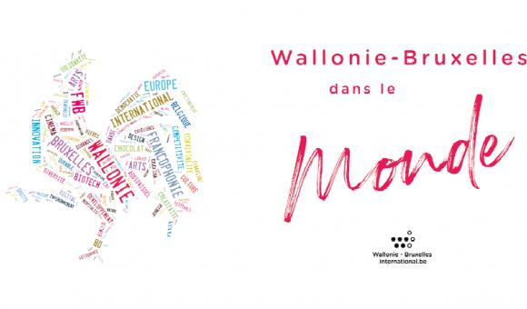 Fêtes de la Wallonie & Fête de la Fédération Wallonie-Bruxelles
